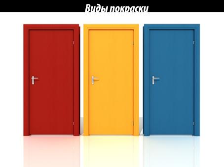купить металлическую дверь метро таганская